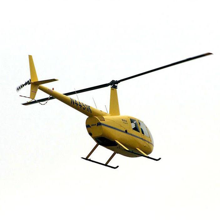 artica chopper